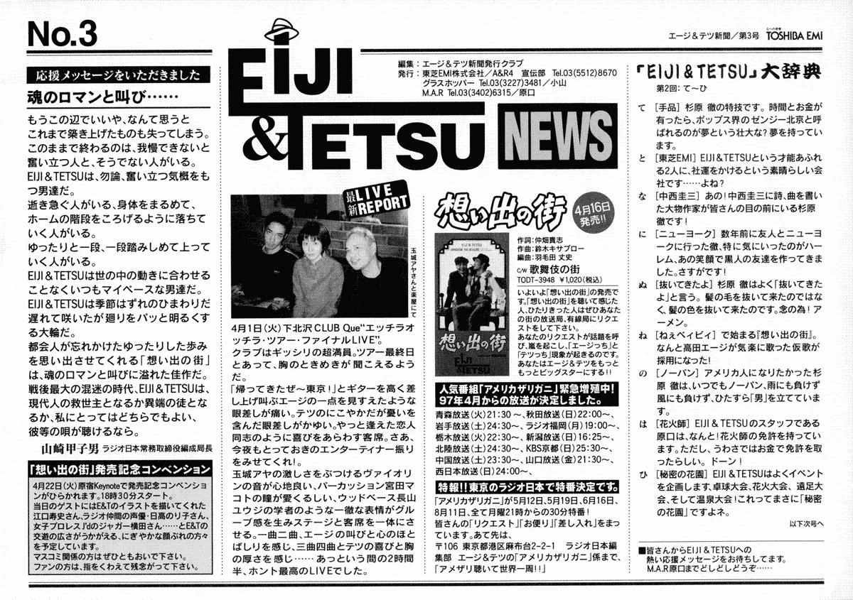 news03