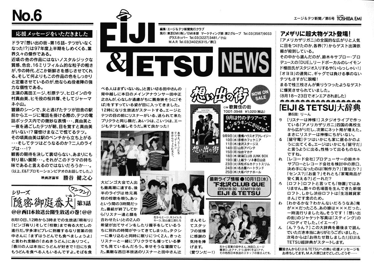 news06