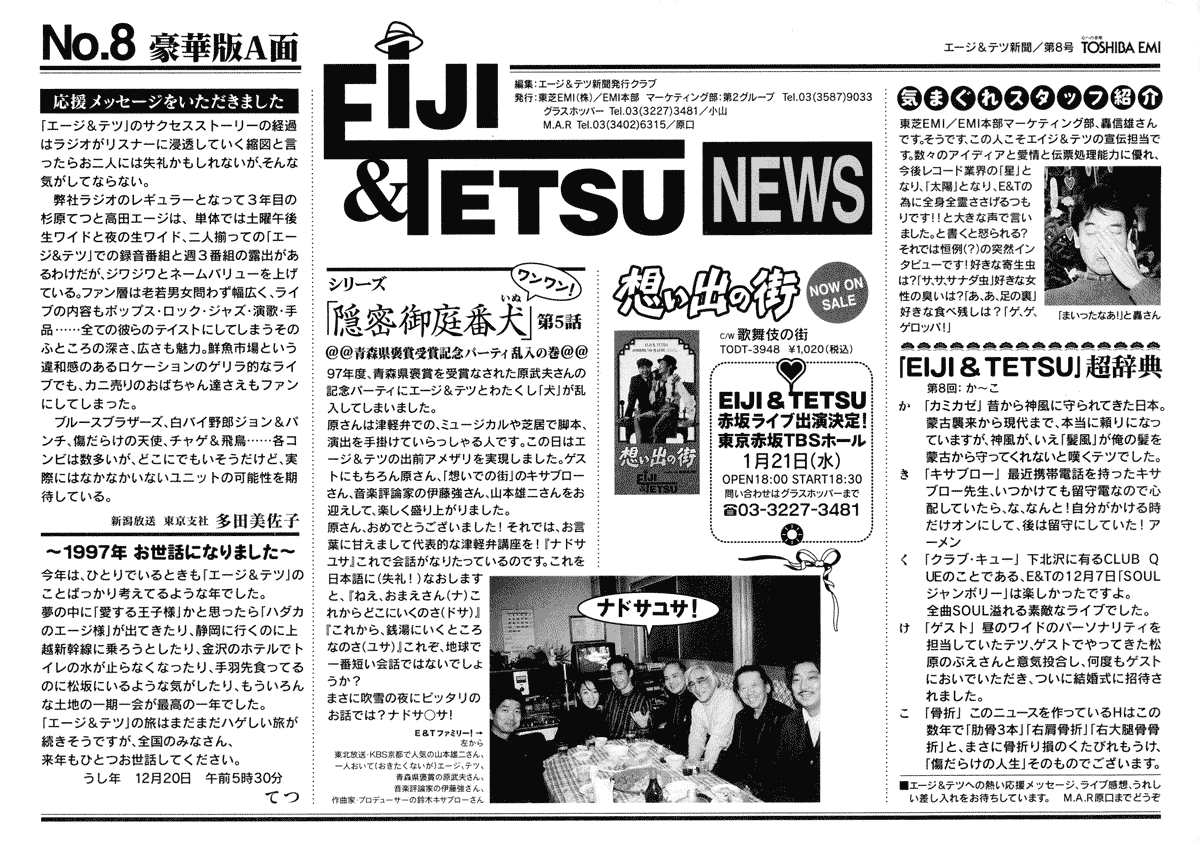 news08_1