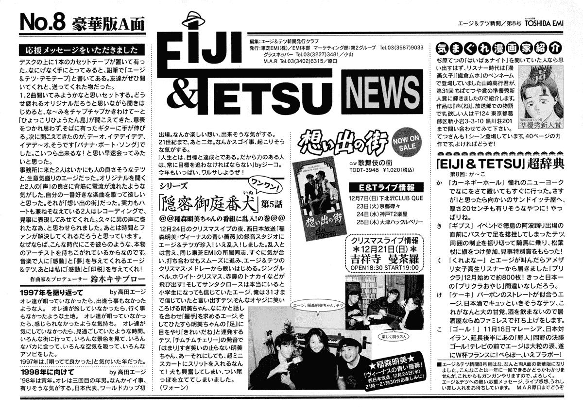 news08_2