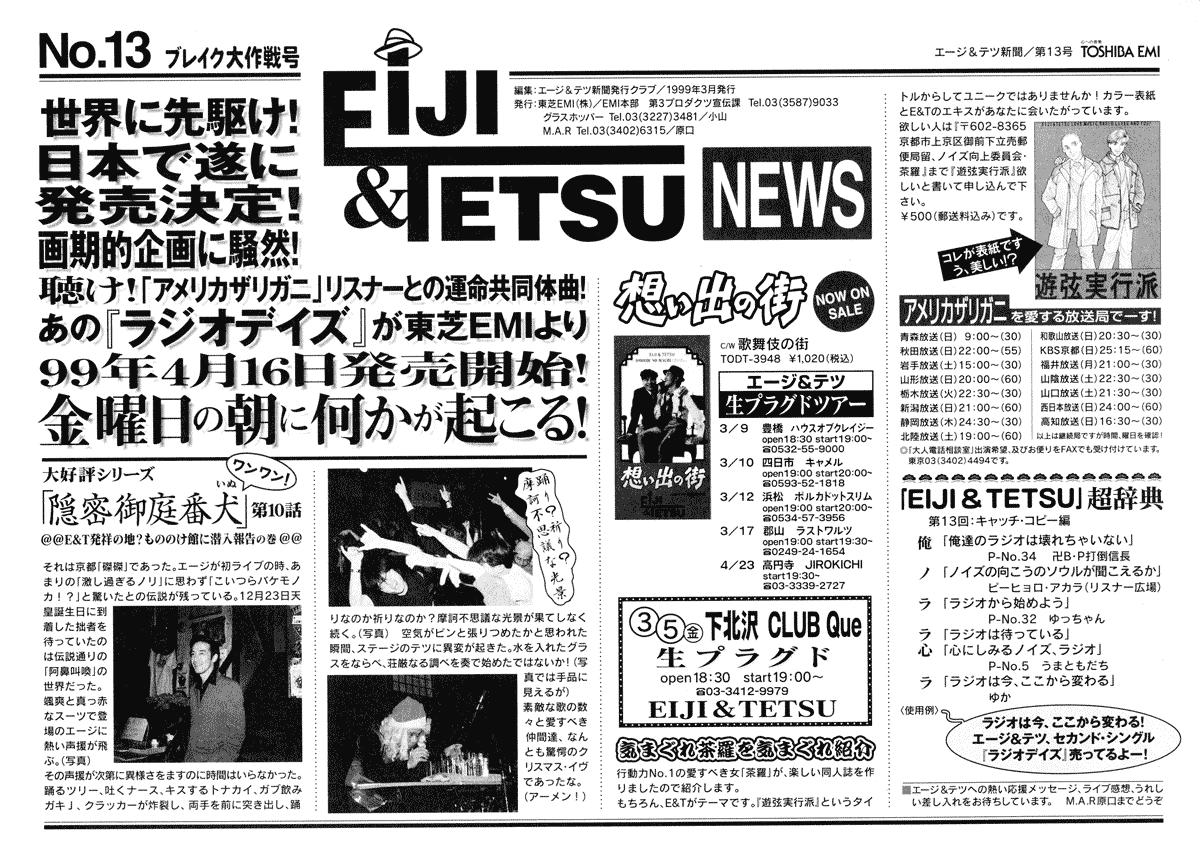 news13_1