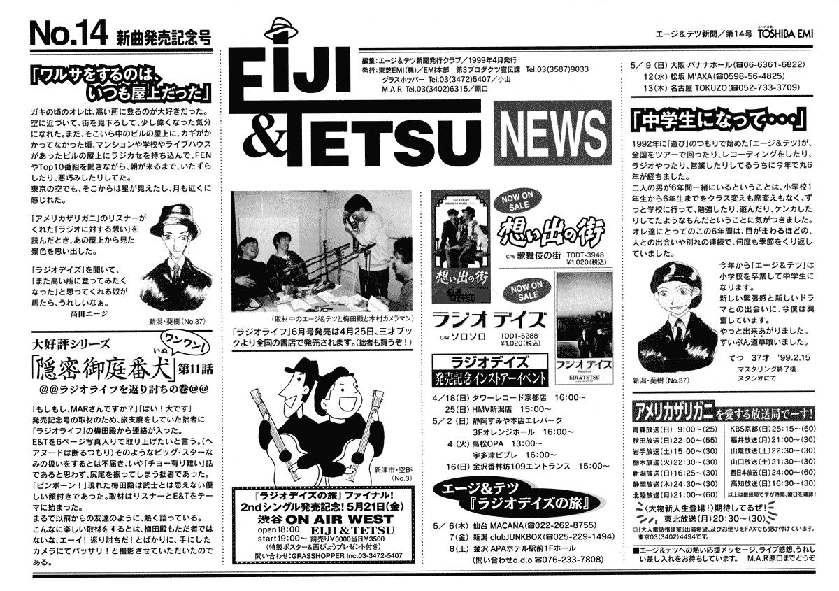 news14_1
