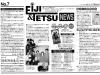 news07