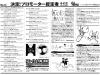 news14_2